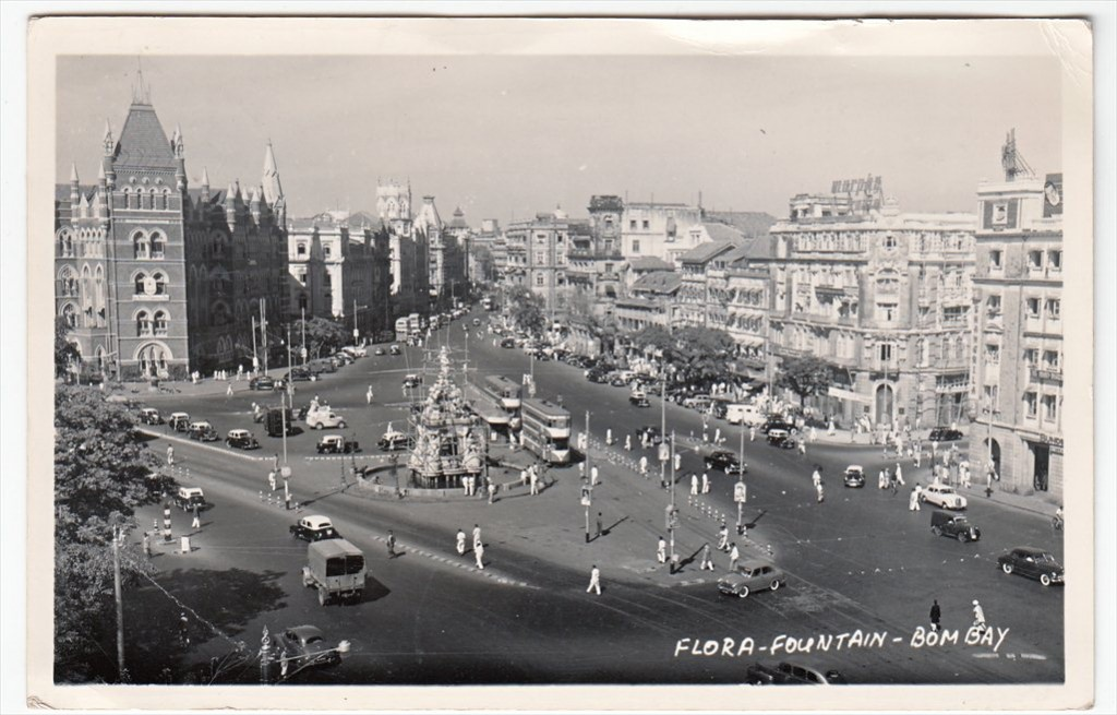Flora Fountain in the 1950s, from the collection of Francis Pritchett