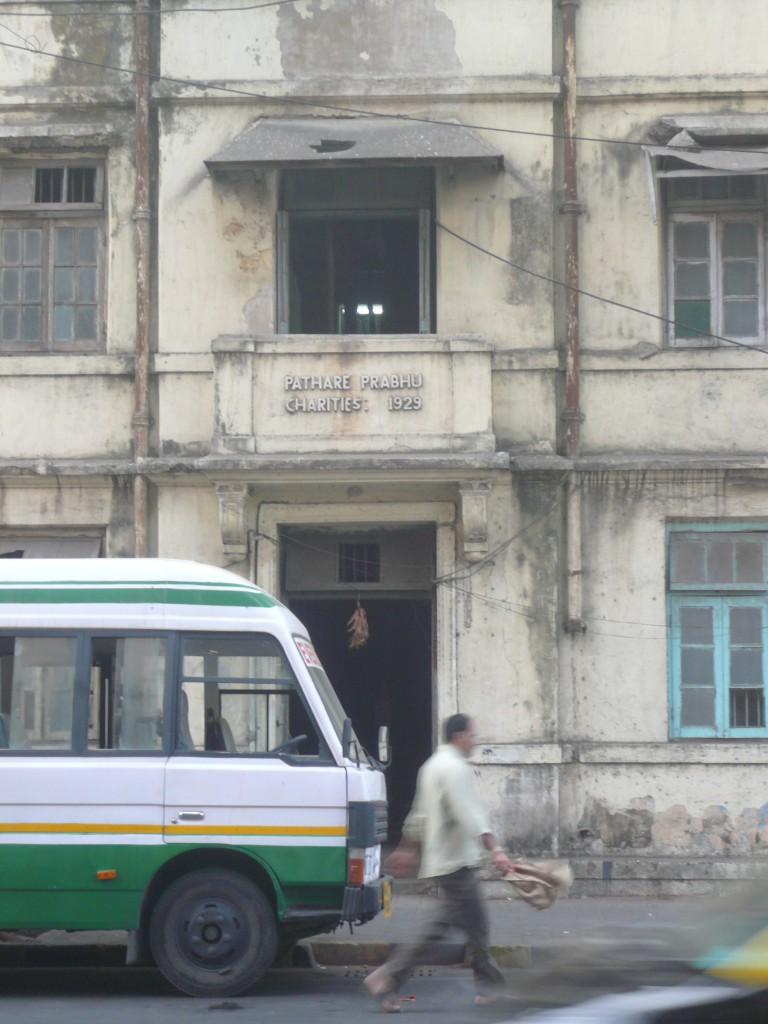 Pandita Ramabai Marg (Harvey Road), Gamdevi